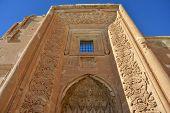 Front Of Ishak Pasha Palace