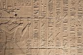 picture of aswan dam  - Hieroglyphs in the temple of Kalabsha near Aswan High Dam (Egypt)