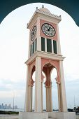 Doha Clock Tower Vertical