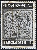 Bangladesh - Circa 1973: A Stamp Printed In Bangladesh Shows Embroidered Quilt (nakshi Kantha)