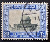 Jordan - Circa 1949: A Stamp Printed In Jordan Shows The Hashemite Kingdom, Circa 1949