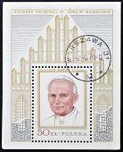 Poland - Circa 1979: A Stamp Printed In Poland Shows Pope John Paul, Circa 1979