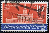 stamp printed in United States of America shows Independence Hall, First Continental Congress