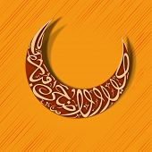 Arabic islamic calligraphy of text Eid Ul Adha or Eid Ul Azha on orange background for celebration of Muslim community festival.