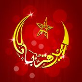 Golden arabic islamic calligraphy of text Eid Ul Adha or Eid Ul Azha on red background for celebration of Muslim community festival.
