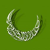 Arabic Islamic calligraphy of text Eid Ul Adha or Eid Ul Azha on green background for celebration of Muslim community festival.