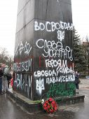 inscriptions on the pedestal of thrown monument to Lenin