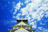 picture of shogun  - Osaka Castle Osaka city Japan in the summer [[** Note: Soft Focus at 100%, best at smaller sizes] ** Note: Visible grain at 100%, best at smaller sizes - JPG