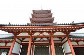 stock photo of shogun  - Asakusa area where the old temple is located Tokyo Japan - JPG