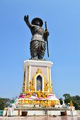 Statue Of The King Chao Anouvong In Vientiane, Laos