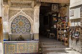 Nejjarine Fountain, Fez