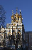 Dome of the palace church of the Catherine Palace. Town of Pushkin. Russia.