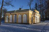 Catherine Park. Pavilion