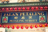 Kuala Lumpur,malaysia,december 18,2013:the Street Is A Long Market Which Specializes In Counterfeit