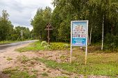 Road To The Iversky Monastery In The Novgorod Region