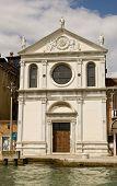 Santa Maria della Visitazione, Venice