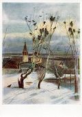USSR - CIRCA 1960: Postcard printed in thr USSR shows paint by Alexey Savrasov