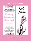 Cherry Blossom Event Template With Hand Drawn Branch With Pink Cherry Flowers Blooming.  Sakura Blos poster