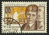 USSR - CIRCA 1975: Postage stamps printed in USSR dedicated to Sergei Alexandrovich Yesenin (1895-1925), Russian lyrical poet, circa 1975.