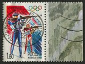 RUSSIA - CIRCA 1998: Postage stamps printed in Russia dedicated to XVIII Winter Olympic Games (1998)