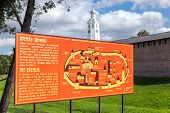 Novgorod, Russia - August 10, 2013: Information Stand At The Novgorod Kremlin.  Kremlin Was Founded