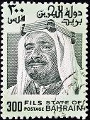 BAHRAIN - CIRCA 1976: A stamp printed in Bahrain shows amir Isa ibn Salman al-Khalifa circa 1976