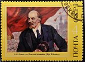 RUSSIA - CIRCA 1976: stamp printed by Russia shows Lenin on Red Square by P. Vasiliev circa 1976