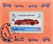 stamp printed in Yemen shows a alfa romeo car