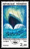 Postage Stamp France 1982 35Th International Film Festival, Cann
