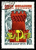 Vintage  Postage Stamp. Fortress, Feodosiya.