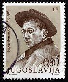 Postage Stamp Yugoslavia 1973 Radoje Domanovic, Serbian Writer