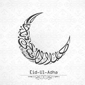 Arabic islamic calligraphy of text Eid-Ul-Adha in moon shape on seamless floral design decorated bac