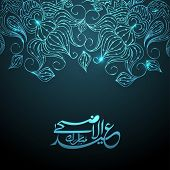 Arabic islamic calligraphy of text  Eid-Ul-Adha on shiny floral design on blue background for Muslim