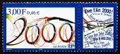 Postage Stamp France 1999 Best Wishes For Year 2000