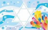 Постер, плакат: Рад что фон в еврейский праздник