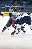 Western Hockey League (whl) jogo