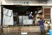 Eisblock für Verkauf-Tokyo