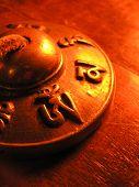 Close Up Shot Of A Tibetan Bell