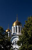 St. Georgy (victorious) Cathedral At The Samarskay Square