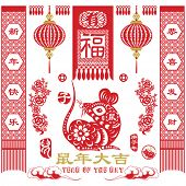 Chinese New Year 2020 Paper Cut Design. Chinese Calligraphy translation Rat year with big prosperit poster