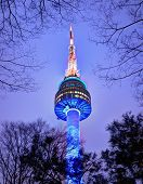 SEOUL - FEBRUARY 17: N Seoul Tower February 17, 2013 in Seoul, KR. It marks the highest point in Seo