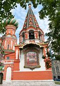 The Belfry Of The Saint Basil's Cathedral