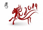 image of wild horses  - 2014 Chinese New Year of the Horse red brush composition - JPG
