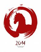 image of chinese new year horse  - Red zen circle composition - JPG