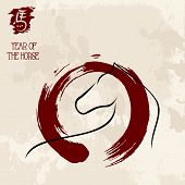 pic of chinese zodiac animals  - Chinese New Year of the Horse 2014 animal silhouette illustration over zen circle and grunge background - JPG