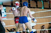 Volga Federal District Championship In Mixed Martial Arts.