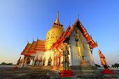 Wat Prong Arkard at Bangnamprieo