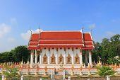 temple at at Wat In Kanlaya