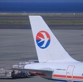 China Eastern Airways