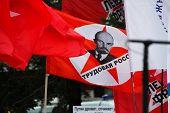 Vladimir Lenin's Portrait On A Flag Of Party Labour Russia